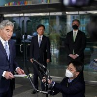 US Envoy to North Korea arrives in South Korea to